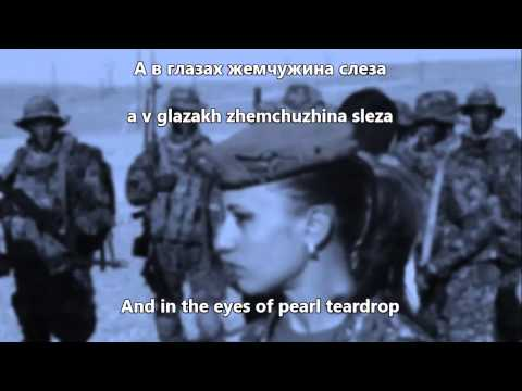 Бой, аккорды песни - Милые зеленые глаза - Тимур Муцураев
