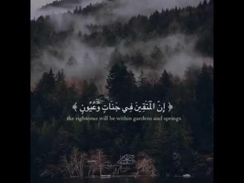 ايه قصيره راحه بصوت هزاع البلوشي