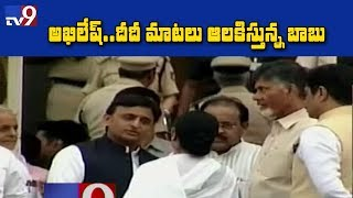 Chandrababu, Akhilesh Yadav & Mamata @ Kumaraswamy Swearing In - TV9