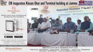 Jammu Kashmir News Round Up 17  Aug  2017