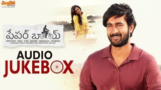 Paper Boy Full Songs | Jukebox | Santosh Shoban, Riya Suman,| Bheems Ceciroleo
