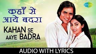 Kahan Se Aaye Badra with lyrics | कहाँ से आये बदरा | Haimanti Sukla | K.J. Yesudas | Chashme Buddoor