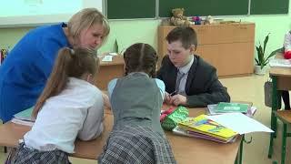 Открытый урок учителя английского языка Лысенко А.В.