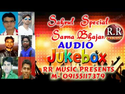 SARNA BHAJAN NON STOP MP3 2017 | LATEST SONG COLLECTION