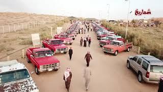 تصوير جوي لمهرجان الوانيتات الخليجي الكلاسيكي بعنيزة