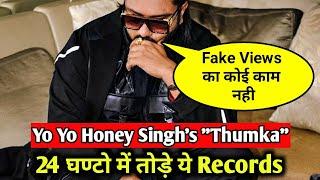 Yo Yo Honey Singh Song Thumka Viral Worldwide | Broke Records | Yo Yo Honey Singh Thumka Pagalpanti