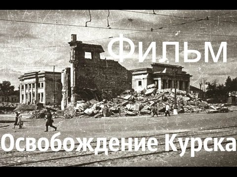 танк 1943 игра