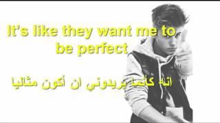Justin bieber - I'll show you   ترجمة اغنية