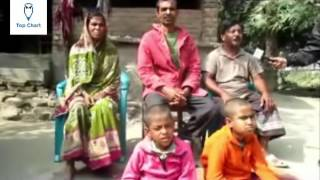 Download Video যে পরিবারের কোন ছেলে সন্তান বাঁচে না! MP3 3GP MP4