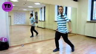 Хип Хоп (Hip Hop) - Урок 5