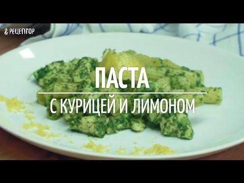 Настойка Чеснока с Лимоном — Польза и Применение