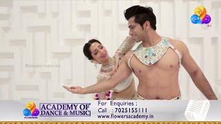 Flowers Academy of Dance & Music