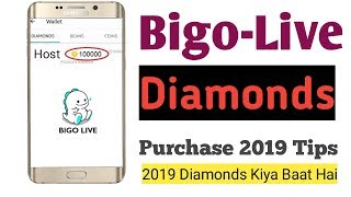 Bigo Live Diamonds Purchase 2019||Purchase Bigo Live Diamonds 2019 in Hindi/Urdu YouTube