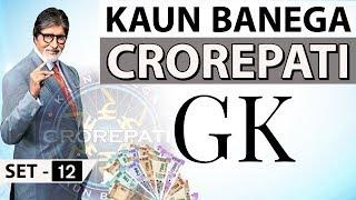 KBC GK Practice Questions Set 12 by Dr Gaurav Garg - Kaun Banega Crorepati