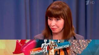 Мужское / Женское - Жених заморский. Выпуск от02.05.2017