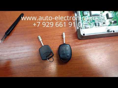 Прописать чип ключ Ford Focus I 2000 г.в.,полная потеря ключей , Раменское, Жуковский, Москва