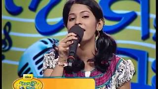 Rojalin Sahu || Phur Kina Udi Gala Bani(Odia song)|| Amari swara 2011