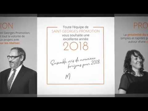 saint georges promotion vous souhaite une belle année 2018 ! - youtube