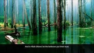 Surah Ibrahim Khalid Al Jaleel