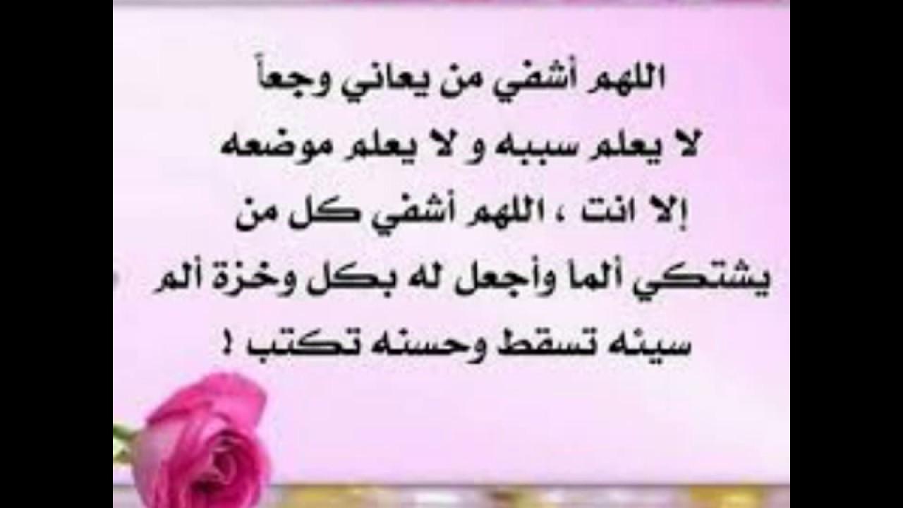همس المشاعر Ar Twitter اللهم