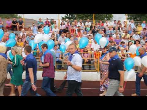 """Праздничное шествие на стадионе г Торопца  22 июля 2018 г на празднике """"День города"""""""