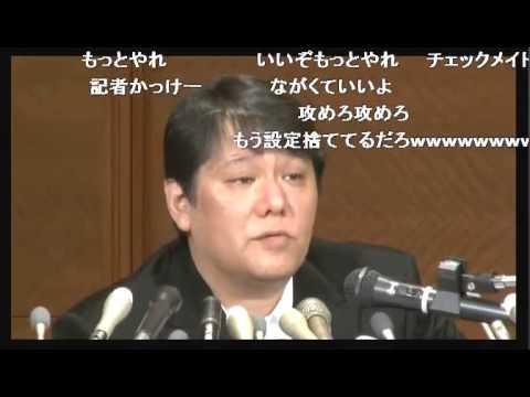 【イカり】キレる佐村河内守【ゴーチ】