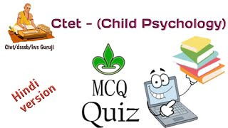 Ctet-2018 || quiz on child psychology in hindi || prqctice questions of psychology in hindi