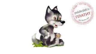 Смотреть видео как нарисовать волка  Как научиться рисовать карандашом волка(Как правильно нарисовать волка карандашом поэтапно. Эти и многие другие моменты Вы сможете узнать из наших..., 2014-08-11T05:08:04.000Z)