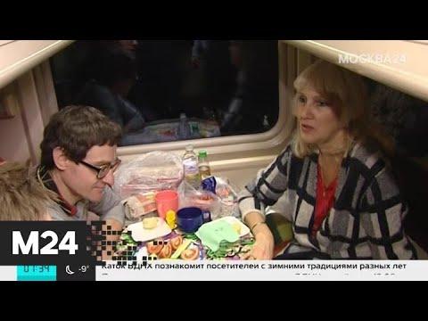 Пассажиры рассказали о новом маршруте РЖД Москва – Москва - Москва 24