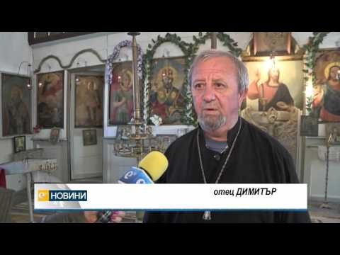Edinstvenata carkva v Simeonovgrad zaplashena ot srutvane