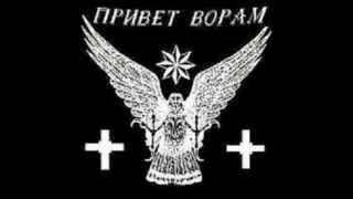 Download Кольщик. (Босяк.) Mp3 and Videos