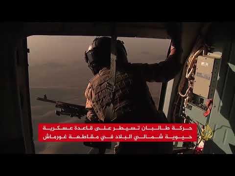 تفجير -انتحاري- بكابل يخلف عشرات القتلى والجرحى  - نشر قبل 8 ساعة