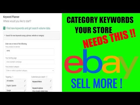 How to start a food Business Series How to Create an Ebay Listing Google Keyword Tool