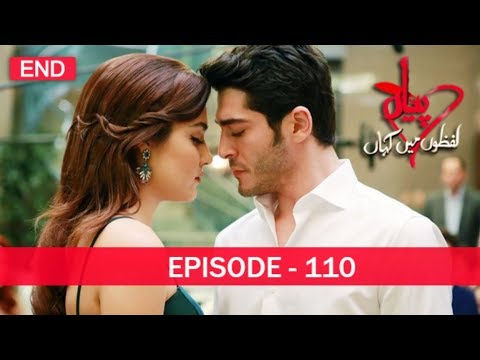 Pyaar Lafzon Mein Kahan Episode 110 (Final) thumbnail