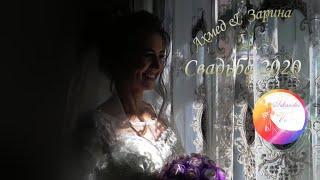Курдская Свадьба 1 часть / Уштобе / Ахмед & Зарина / Группа Севда / Искандер Видео