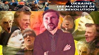 """Фейки """"Масок революции"""""""