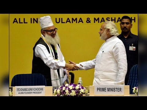 PM Modi at World Sufi Forum: 99 names of Allah ,none stands for violence