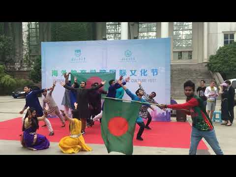 Bangladeshi Students Performance In China| Nanjing Tech University| International Cultural Fest 2018