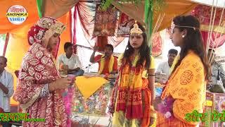 Ramkishore shastri // सीता स्वयंवर // देखिये सीता ने राम को किस तरह से माला डाली झांकी सहित