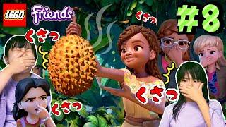 かんあきとみよう!レゴフレンズアニメシーズン4  第8話「マジ無理!ジャングルなんて大キライ!」