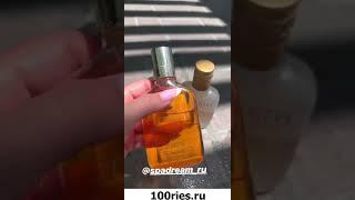 Алена Водонаева Инстаграм Сторис 13 июля 2019