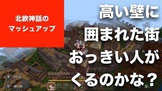 [MORE]]※このチャンネルのTwitterアカウントは「hagejiji_craft」です。...