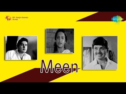 Meen | Ullasa Poothirikal song