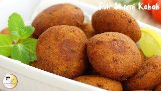 রুই মাছের টিকিয়া /শামি কাবাব (ফ্রোজেন পদ্ধতিসহ) | Rui macher tikia/shami kabab Recipe | Fish kabab