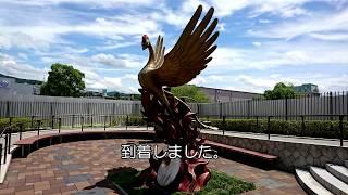 手塚治虫記念館 花のみち MACROSS  THE OSAMU TEZUKA MANGA MUSEUM