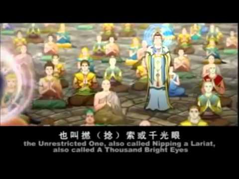 The Story of Great Compassionate Mantra of Avalokiteśvara