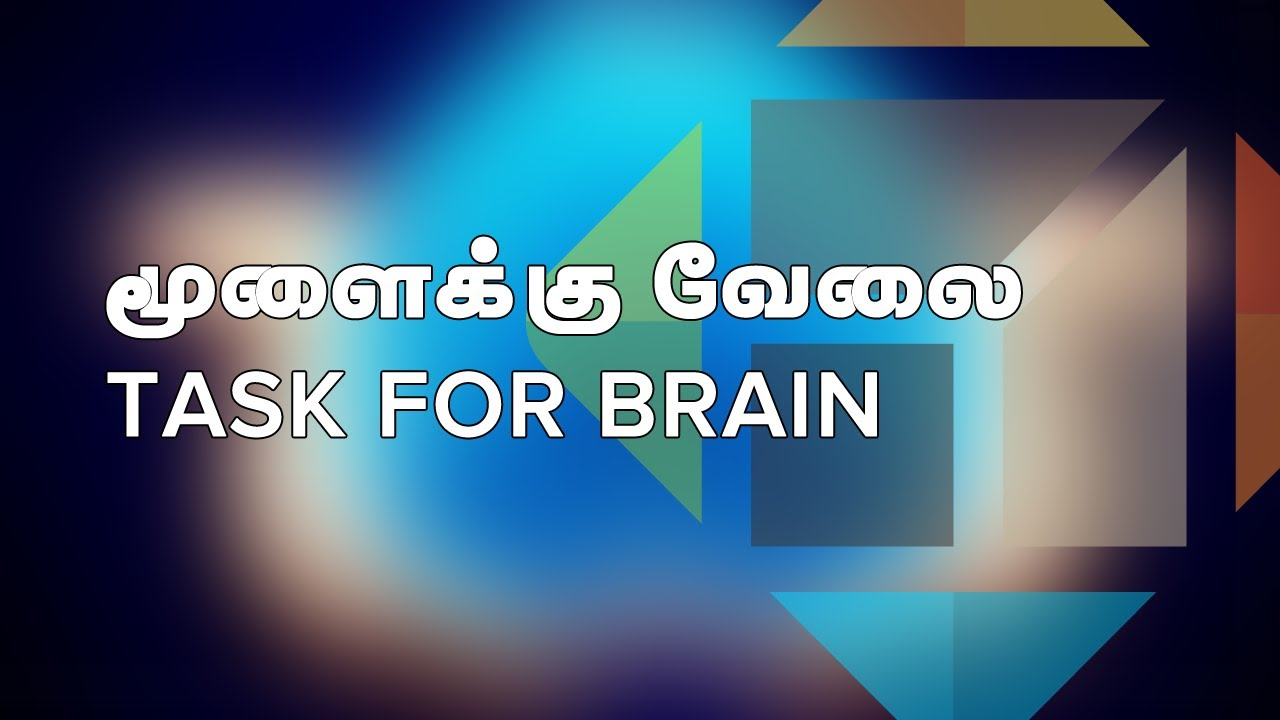 Brain Tricks - Task for Brain [Tamil Screencast] | puthunutpam - YouTube