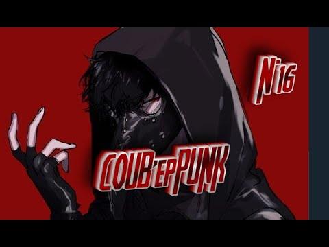 COUB'epPUNK №16/ Gif/ Anime/ Music/ COUB