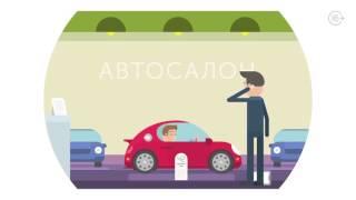 Как зарегистрировать автомобиль и проверить штрафы ГИБДД