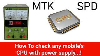 How to know your mobile CPU (MTK/SPD) with power supply - new trick | ZM Lab | In Urdu/Hindi